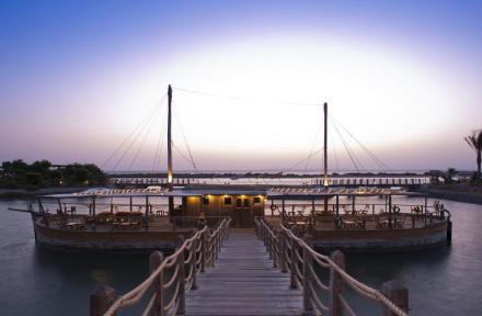 Sheraton Miramar in El Gouna, Red Sea, Egypt