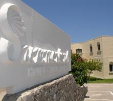 Summerland Hotel & Bungalows in Ixia, Rhodes, Greek Islands