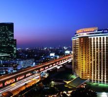 Centara Grand At Central Plaza Ladprao Bangkok in Bangkok, Thailand