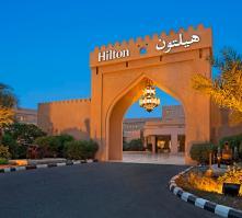Hilton Al Hamra Beach & Golf Resort in Ras al Khaimah, Ras al Khaimah, United Arab Emirates
